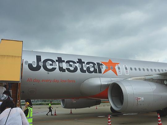 jetstar-1