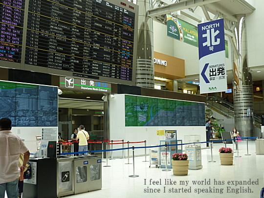 narita-airport-1