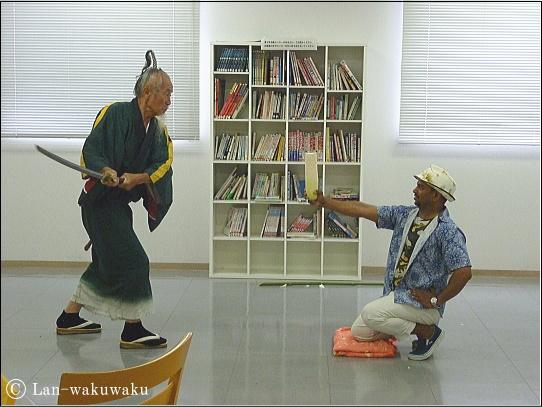 samurai-show-6