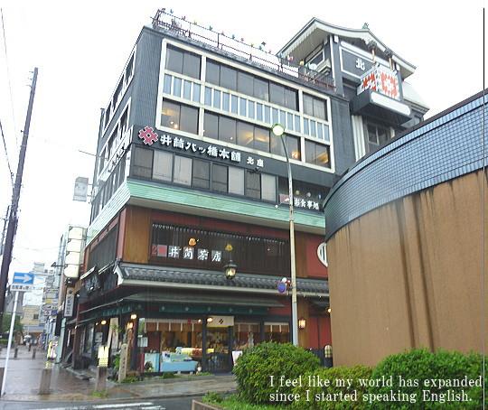 english-cafe-2014-1