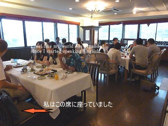 english-cafe-2014-7
