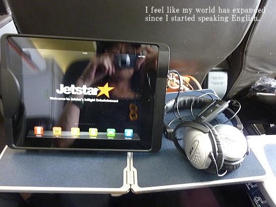 jetstar-business-5