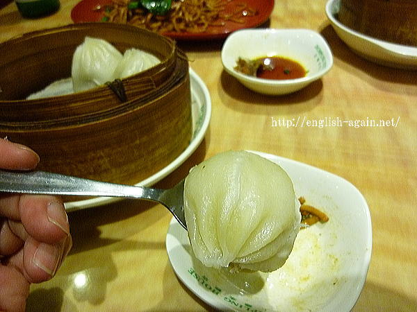 dumpling-house-11