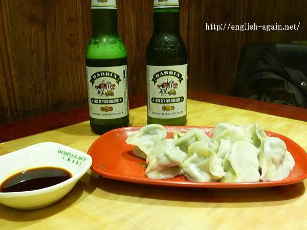 dumpling-house-4