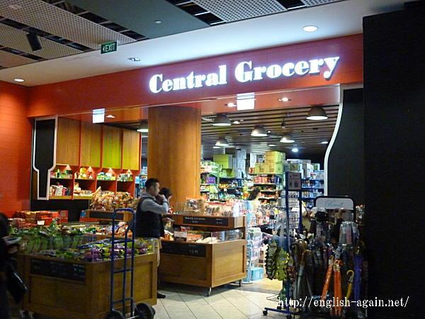 supermarket-liquorland-3
