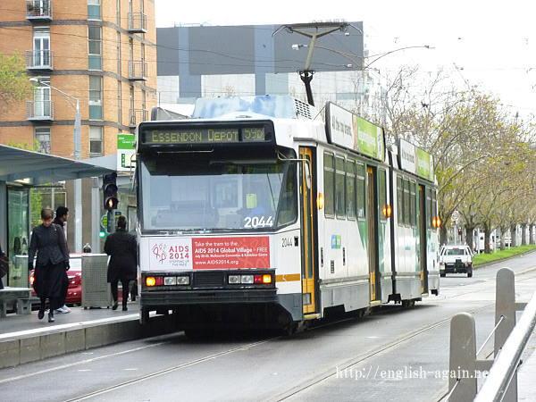 tram-10
