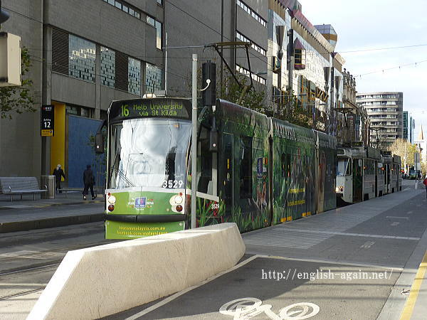 tram-13