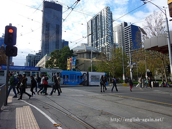 tram-14