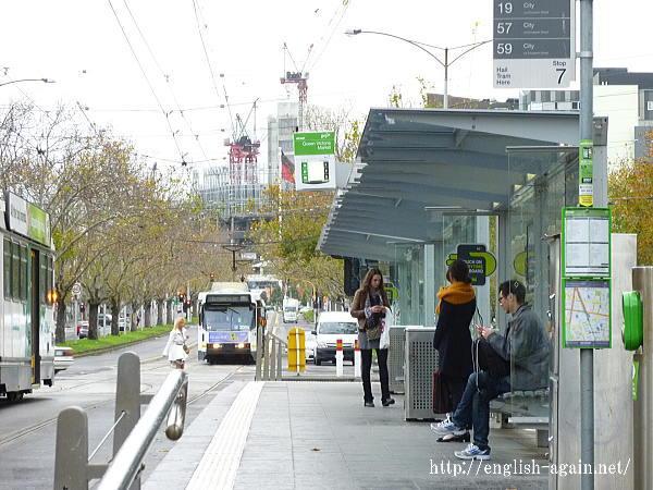 tram-22