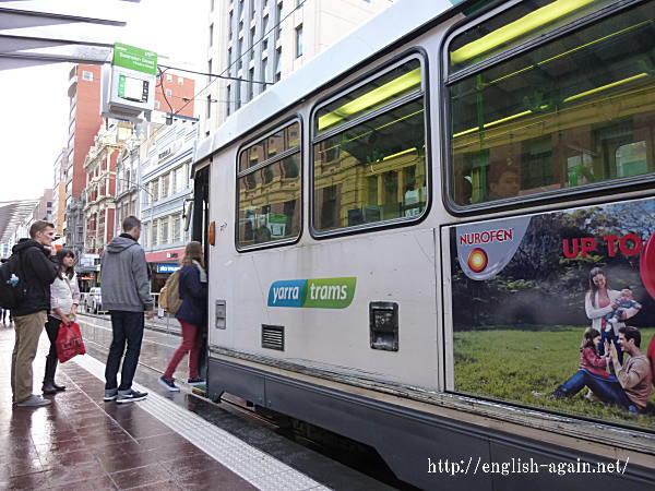 tram-31