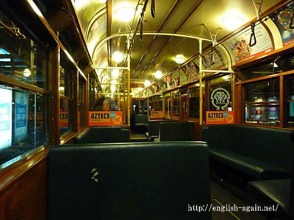 tram-39
