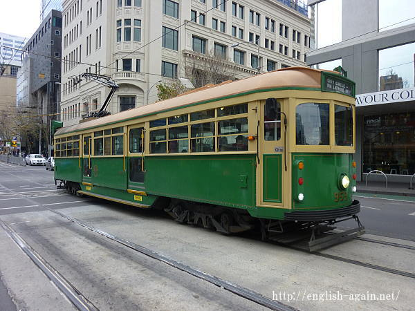 tram-6