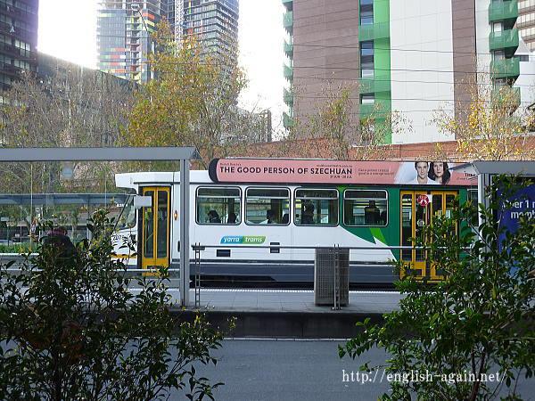 tram-8
