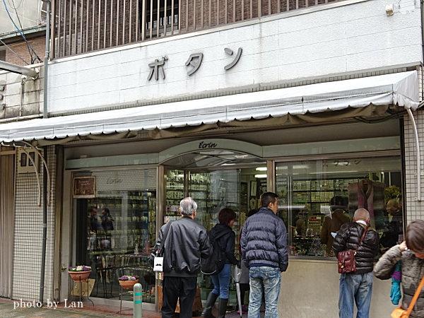 kyototour201411-16