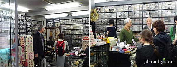 kyototour201411-17