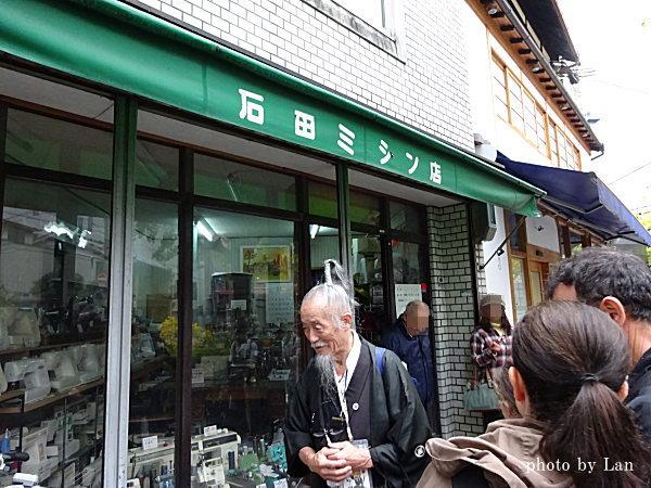 kyototour201411-18