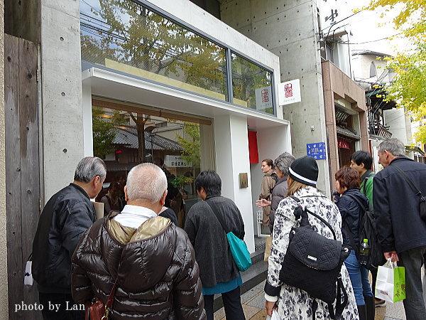 kyototour201411-21