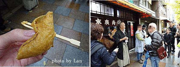 kyototour201411-26