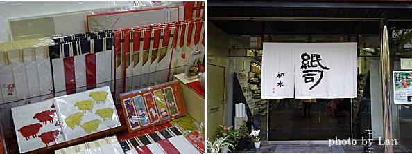 kyototour201411-28
