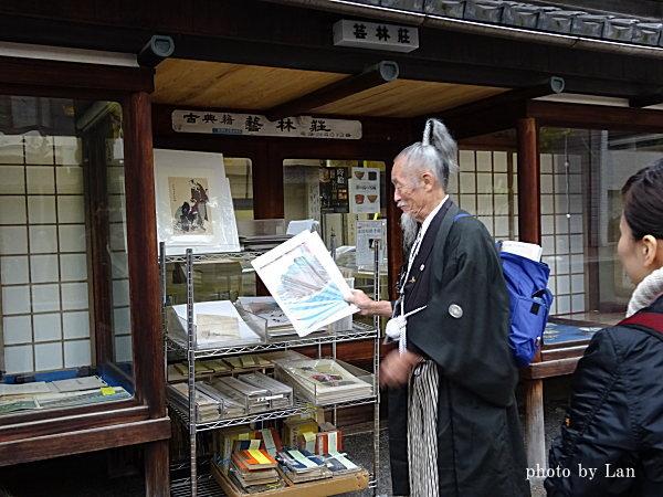 kyototour201411-31