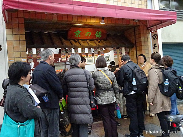 kyototour201411-32