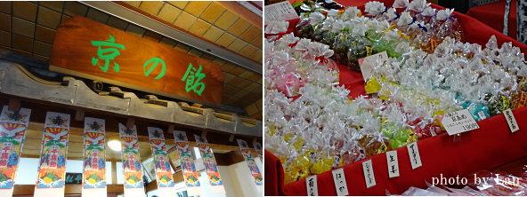 kyototour201411-33