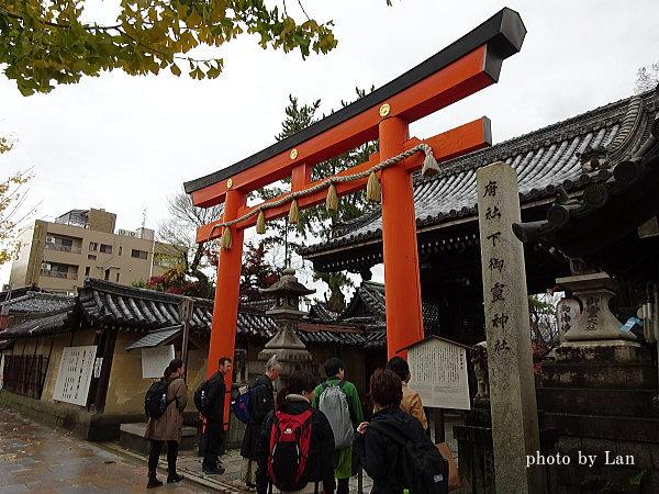 kyototour201411-36