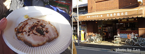 kyototour201411-50