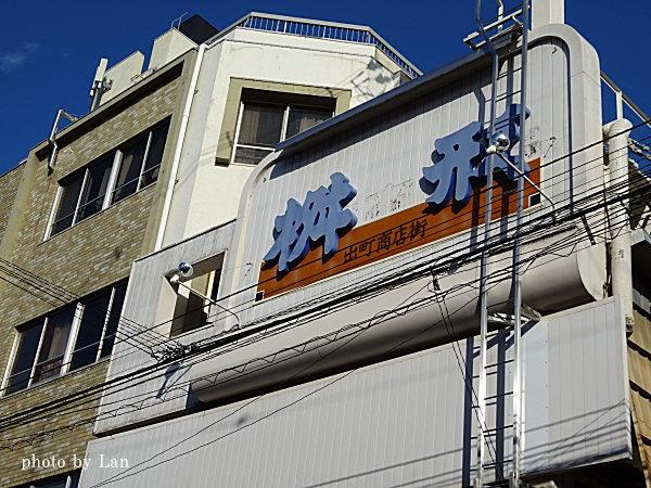 kyototour201411-51