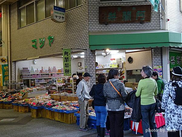 kyototour201411-56