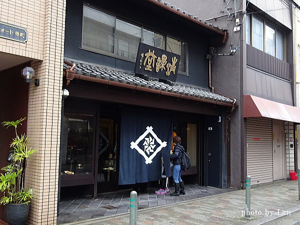 kyototour201411-9