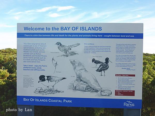 グレートオーシャンロードBay of Islands(ベイオブアイランズ)