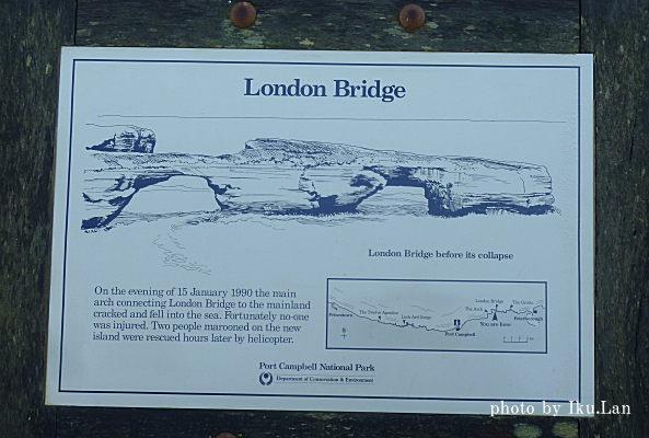 グレートオーシャンロードLondon Bridge(ロンドンブリッジ)