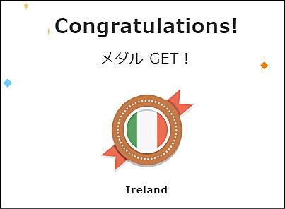 DMM英会話のアイルランド人講師